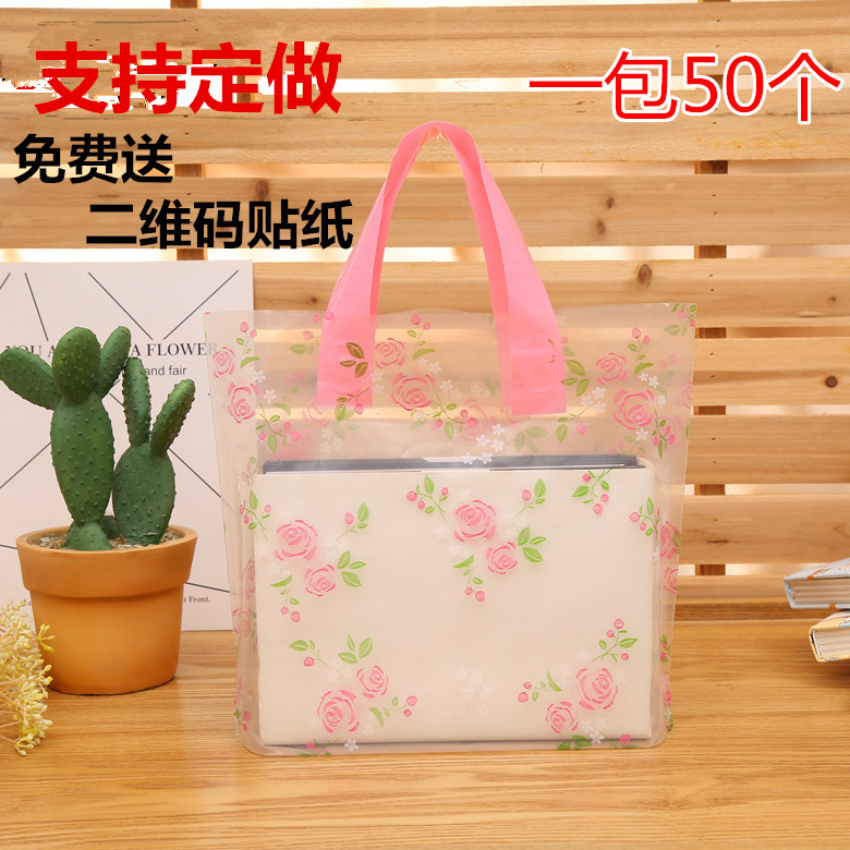 Custom floral small, medium and large thickened plastic clothing transparent hand-held gifts shoes shop bag wholesale mail