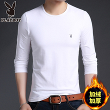Playboy long sleeve t-shirt men's autumn round neck solid color men's cotton base coat winter Plush thickened top