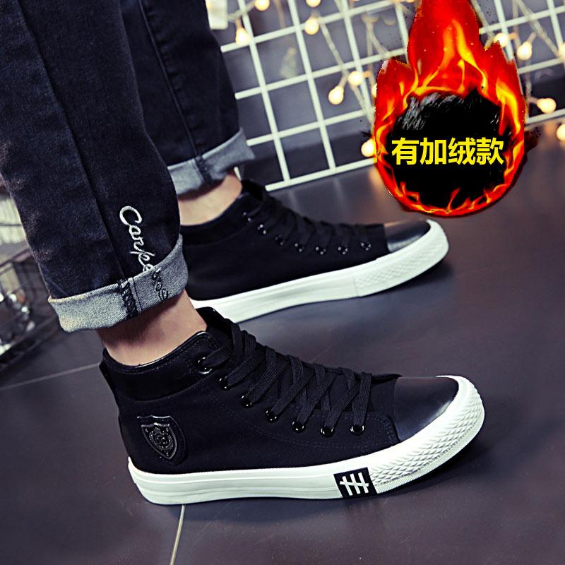 高帮帆布鞋男加绒冬季韩版潮学生款高邦黑色中学生二棉鞋保暖棉鞋