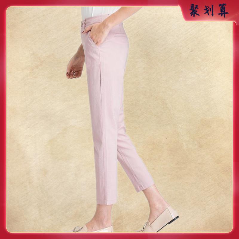 纯天丝九分裤女夏季韩版新款时尚显瘦高端锥型烟管OL小脚休闲裤