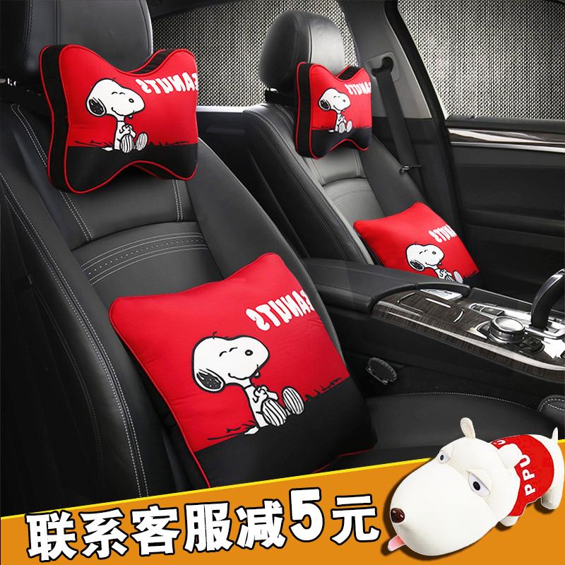 汽车头枕可爱护颈枕 卡通靠枕车用枕头 腰靠抱枕汽车用品 一对装