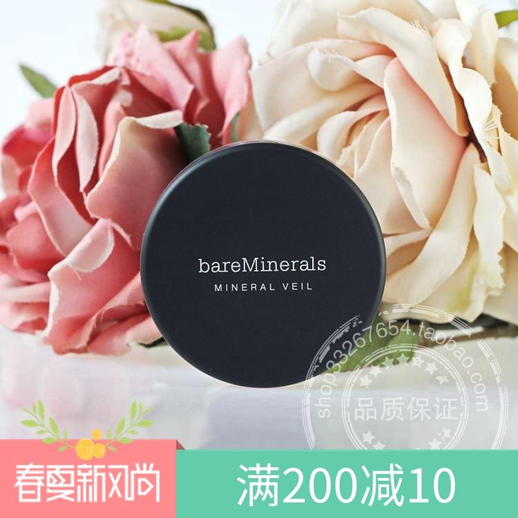 现货新款 bareMinerals 天然矿物定妆粉散粉 mineral veil