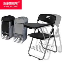 Student training Chair with WordPad office meetings Chair one folding tables and chairs Press Chair hotel activity training Chair