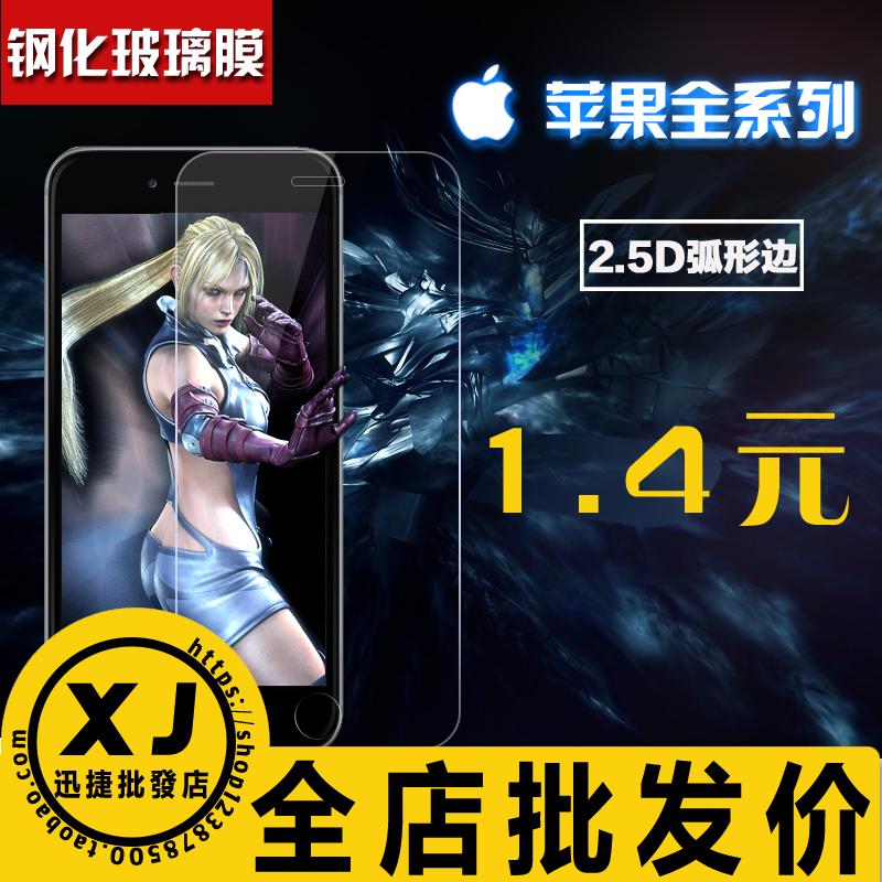 アップル12、SE、11 pro、X、s、iphone XR、XSmax、8、7 plus、6 S、4、5 SE、スチールフィルム