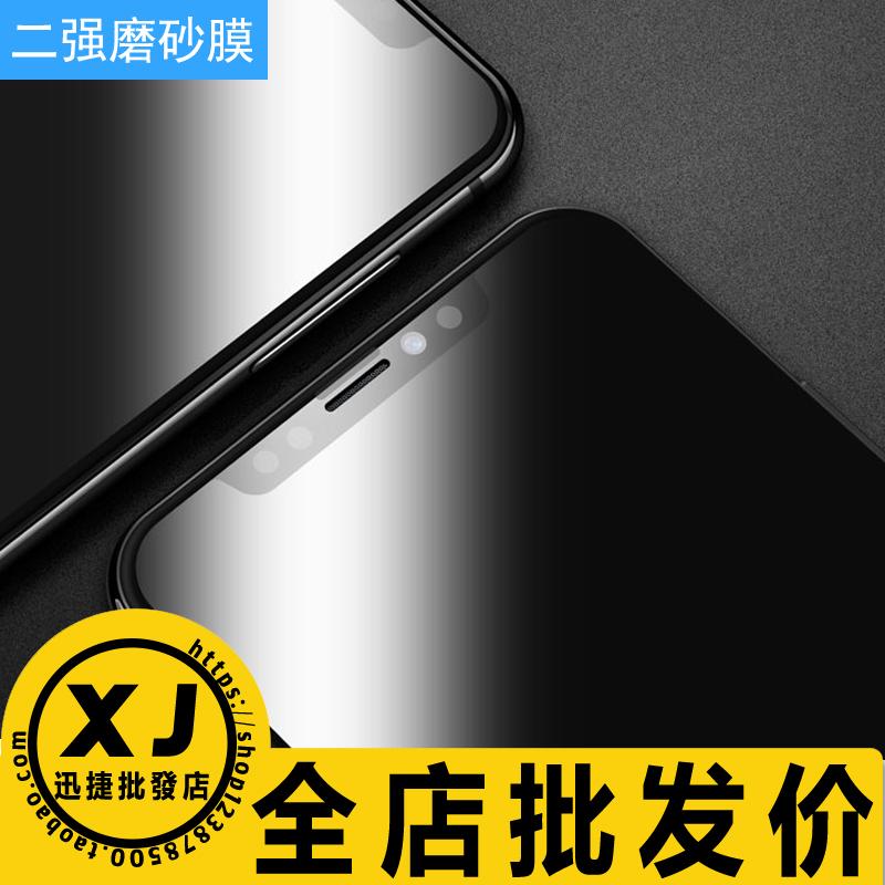アップルSE,11 Pro,iphone XR,XSMAX,8 6 plusはニワトリのゲームの2強のフルスクリーンの砂をつぶす膜を食べます。