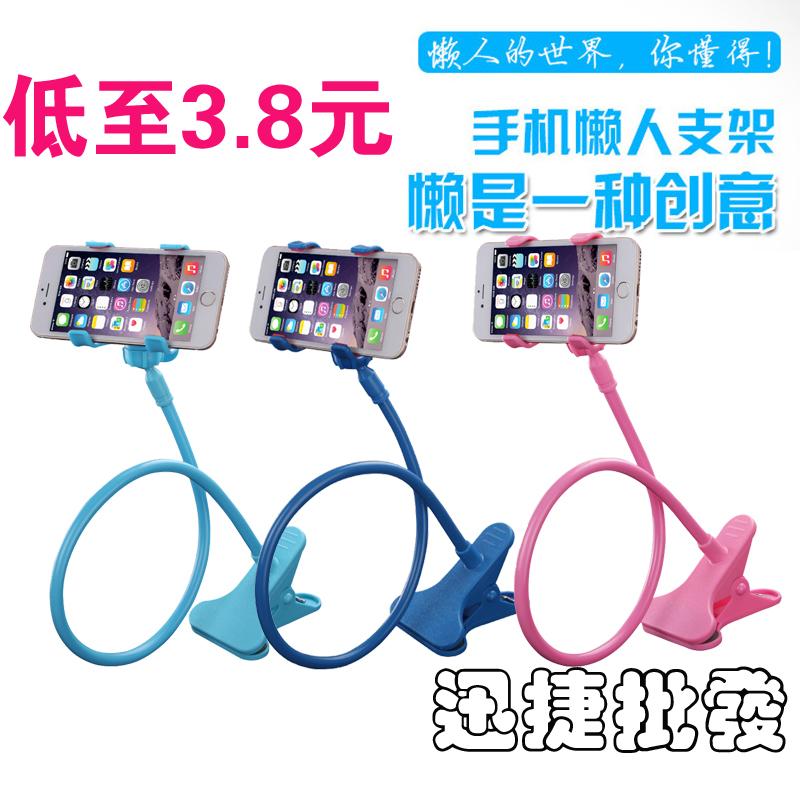 手机多功能支架 懒人支架 通用型床头 实用 创意 方便易操作批`发