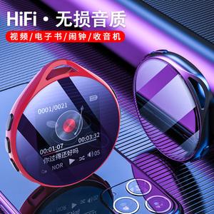 锐族M10 mp3音乐播放器小型随身听金属超薄小巧可爱小型便携式mp4蓝牙外放英语触摸屏计步电子书