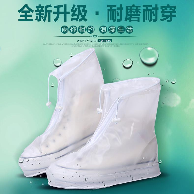 满19.80元可用5.3元优惠券旅行便携雨鞋套防滑加厚耐磨雨靴