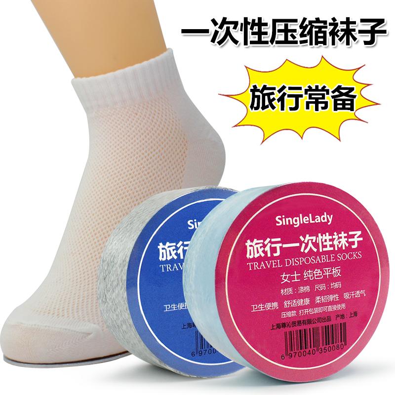 Одноразовые носки мужской и женщины путешествие на открытом воздухе спортивные носки путешествие портативный сжатие носок женские модели мужской носок носки