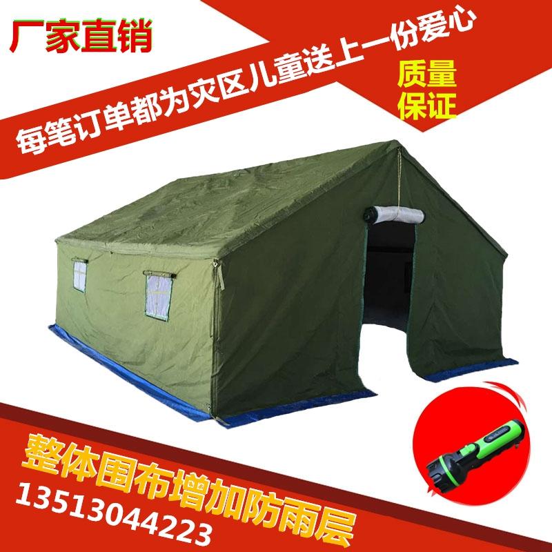 Работа земля инжиниринг на открытом воздухе строительство палатка противо-дождевой люди с зарядом газ дом холст теплый сохранить бедствие живая люди палатки