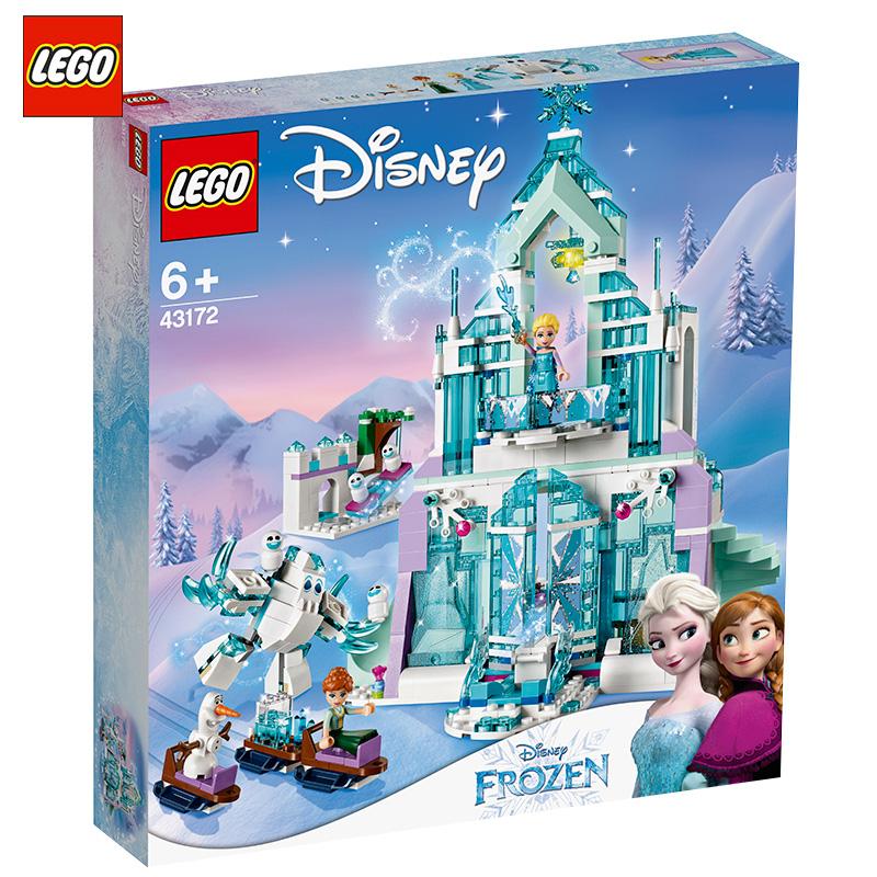 乐高迪士尼冰雪奇缘艾莎魔法冰雪城堡43172LEGO女孩拼装积木玩具