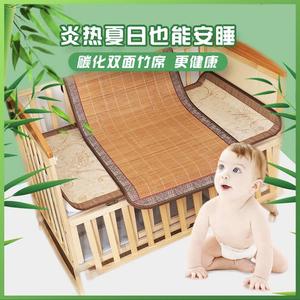 婴儿凉席冰丝新生儿宝宝透气婴儿床凉席儿童幼儿园专用双面竹席夏