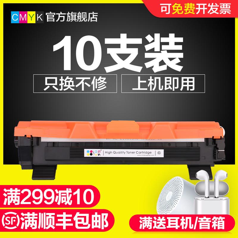 适用联想M7206w硒鼓LT201 LJ2205 M7216nwa 1840打印机HL1208 MFC-1919nw 1818 DCP1618w 1608兄弟TN1035粉盒