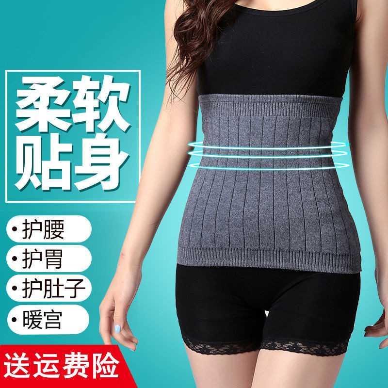 神器睡觉护肚大人包肚子的加厚护脐腰围套装护胃护腰带一体护肚围