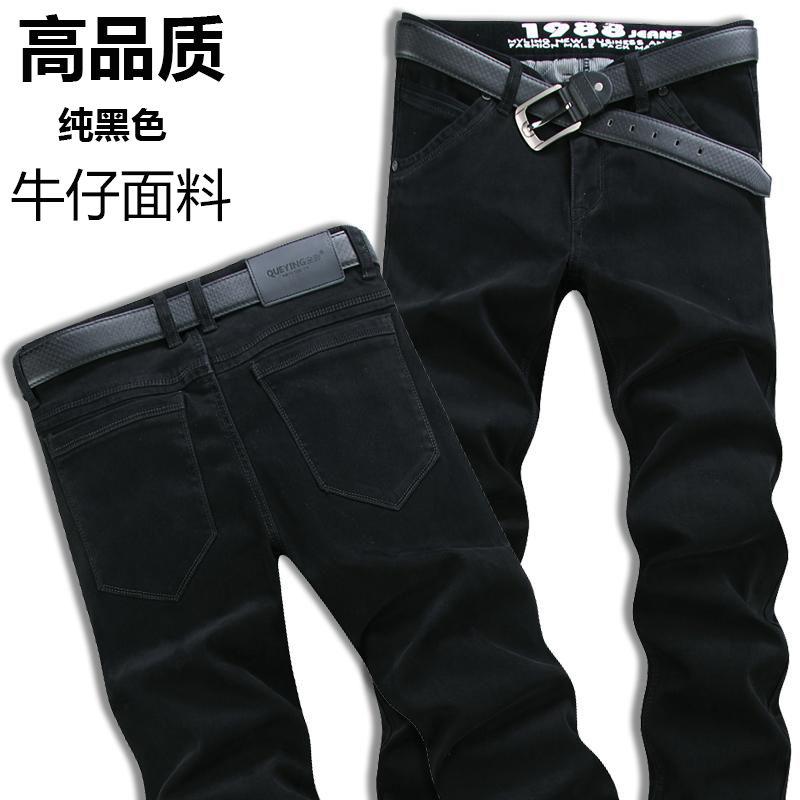 Pure black jeans mens spring and summer straight elastic pants mens slim Korean mens versatile casual pants trend