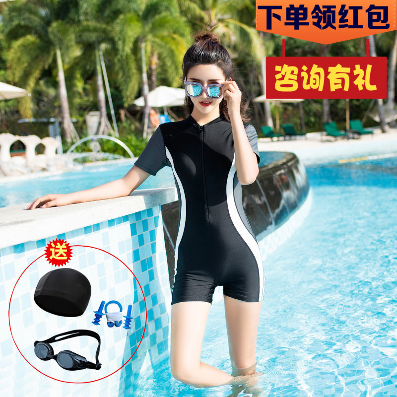 New professional swimsuit womens conservative one-piece plus size cover belly show thin boxer pants half sleeve short sleeve student swimsuit