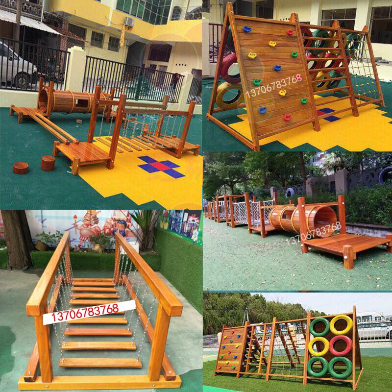 幼儿园攀爬架墙室外实木制儿童体能训练户外大型攀岩荡桥组合玩具