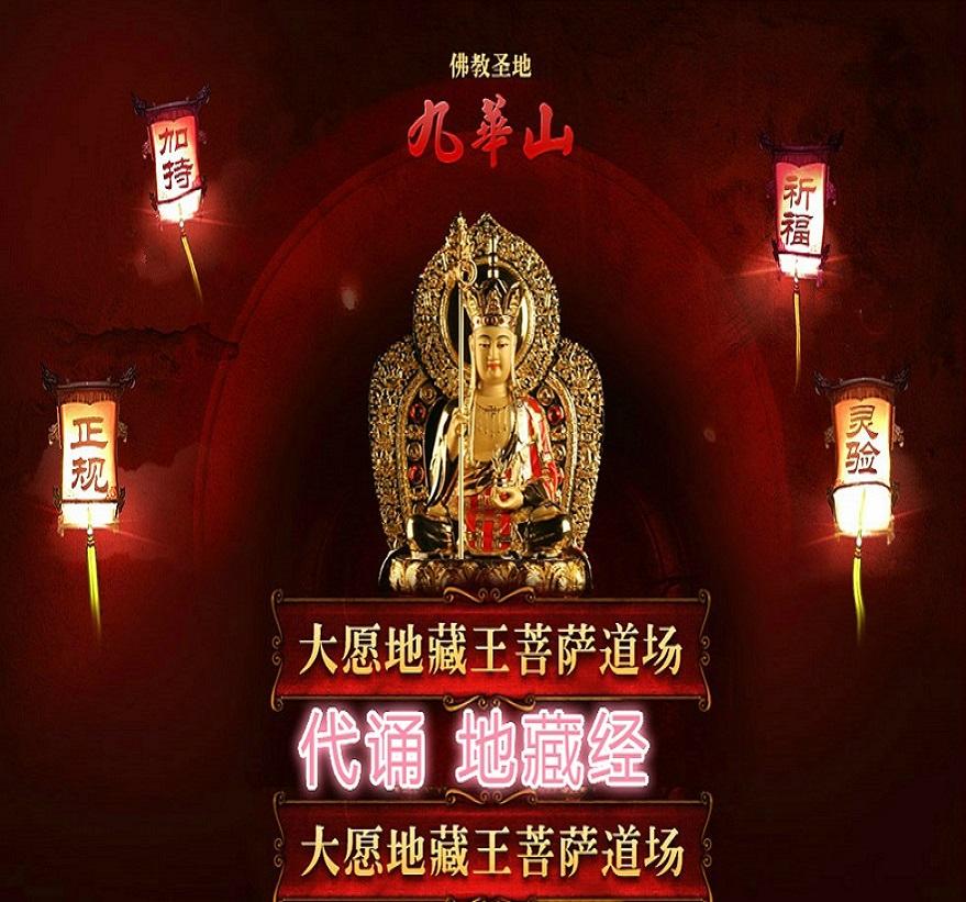 """Поколение Воспевание """" земля тибет после """" поколение исследование после книга будда зал декламировать после превышать степень после культура на ладан молиться благословение для свет земля тибет после поколение декламировать"""