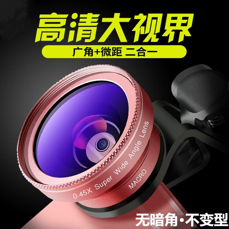 手机镜头摄像头外置专业 高清广角微距美颜瘦脸聚焦单反拍摄 摄影