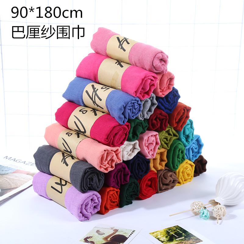 棉麻围巾女  新款纯色糖果色披肩长方形棉麻围巾时尚赠品单色围巾