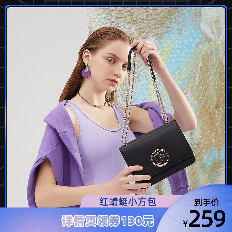 【薇娅推荐】红蜻蜓2021夏季新款正品斜跨单肩小方包时尚链条女包
