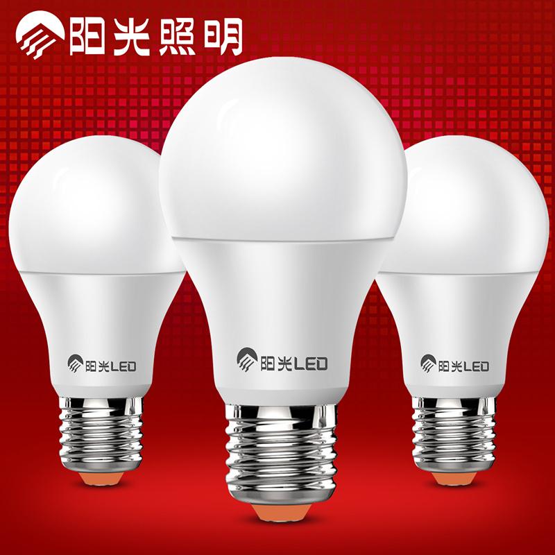 陽光led燈泡12W大螺口E27超亮節能球泡暖白黃光源家用照明單燈具