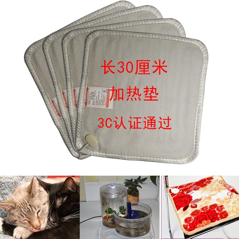 Африка мини еж небольшой домашнее животное комфорт отопление отопление подушка собаки и кошки мини аквариум термостат электро термоодеяло