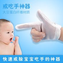 生徒がいることをディズニーの子供の冬の手袋かわいい女の赤ちゃんの指のフリップ女児の冬の半分アーティファクト一口フィンガー子供が抗ブレースの指セットを吸う
