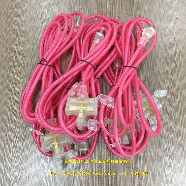 插座转换器日本JET PSE插座 新国标3米5米10米防冻防摔防压优惠价