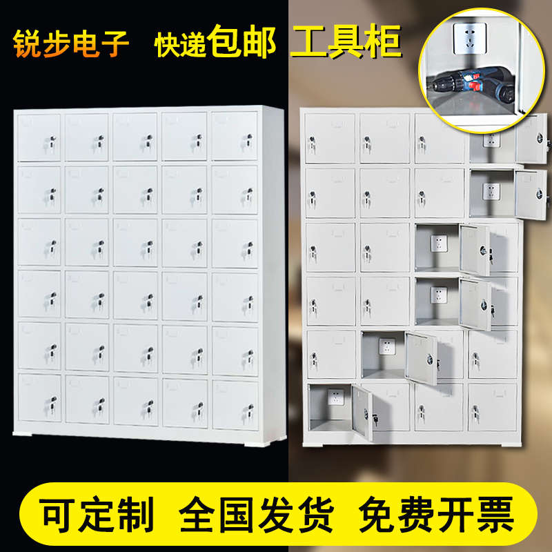 Electric tools charging cabinet site walkie talkie tablet computer charging box employee lock mobile phone cabinet USB shielding