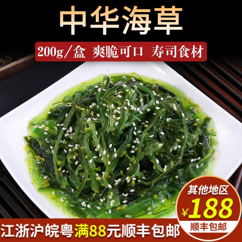 海带丝中华海草海白菜新鲜即食海木耳 寿司材料 味付裙带菜海藻菜