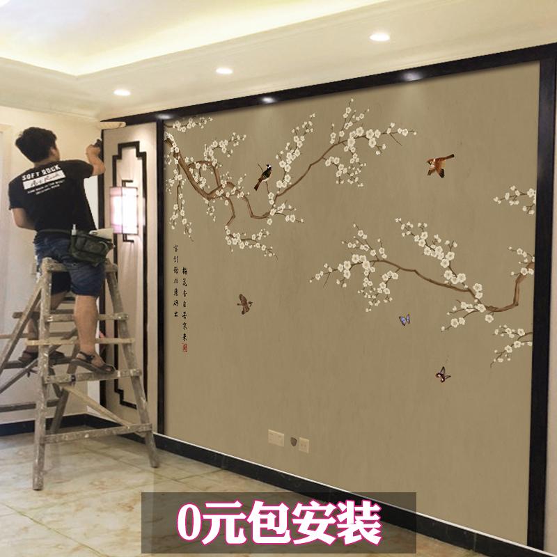 现代新中式古典壁纸壁画墙布5d客厅电视背景墙8d花鸟墙纸3d影视墙