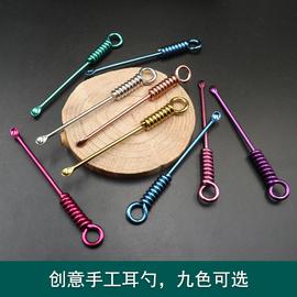 手工挖耳勺单个装 成人掏耳勺清洁器耳朵耙抠神器 钥匙扣挂件包邮图片