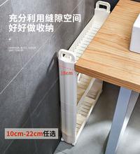厨房缝隙收纳柜超窄 10cm窄缝收纳置物架夹缝柜13厘米储物柜窄柜