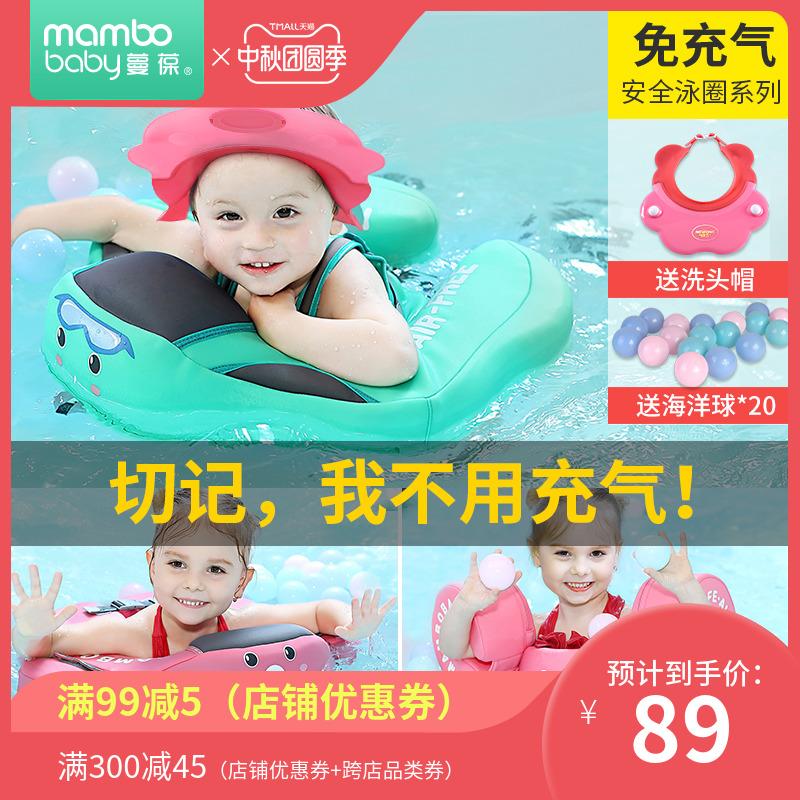 蔓葆免充气婴儿游泳圈防漏翻儿童腋下趴圈新生0-6岁宝宝家用坐圈