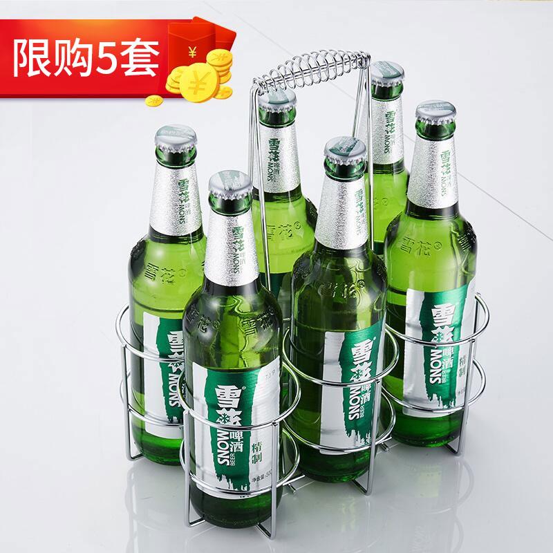 啤酒架提啤酒的手提架啤酒架子提篮啤酒筐展示架啤酒提架啤酒提