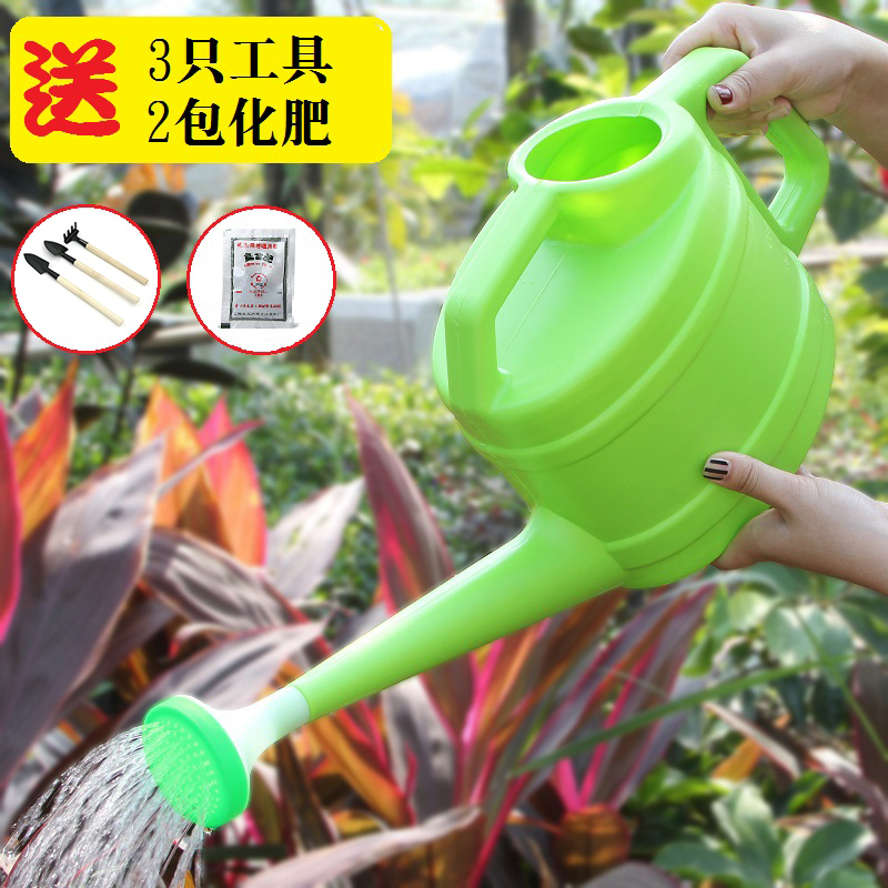 Пластиковый большой полив может поливать цветочный горшок ливневый полив домашний полив может длительный рот садоводство полив может маленький душ бесплатная доставка по китаю