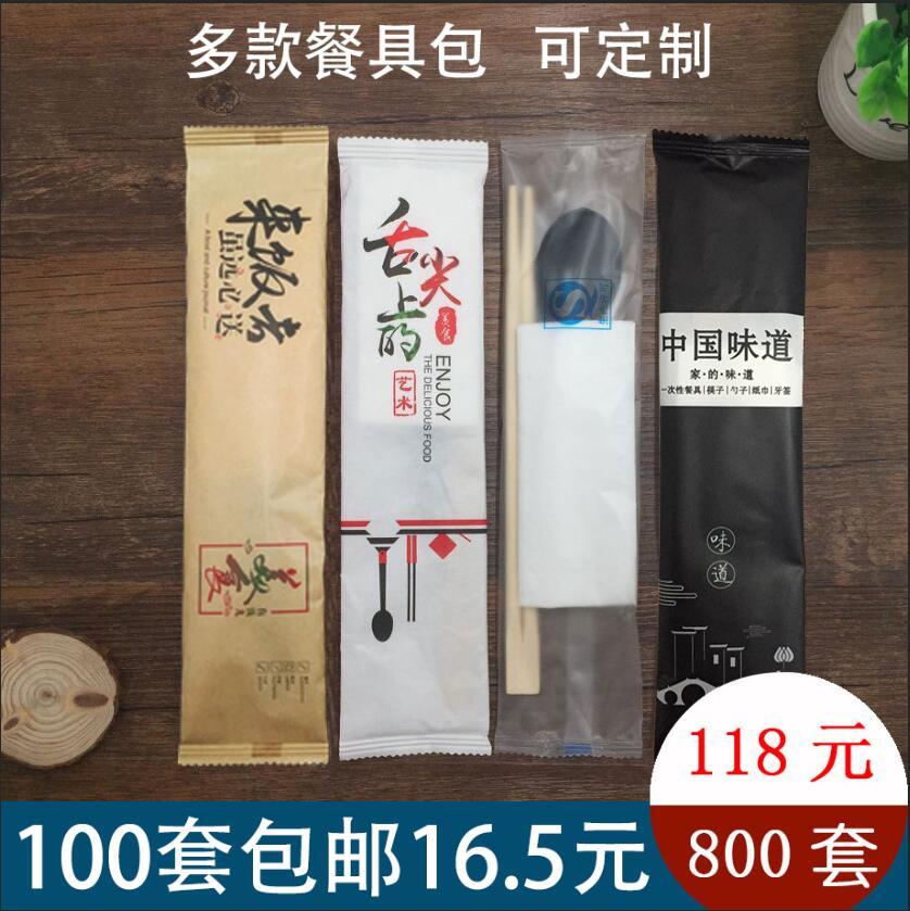Одноразовые палочки для еды костюм четыре наборы оптовая торговля ложка иностранных продавать тюк посуда набор из трёх частей хунань озеро можно настроить