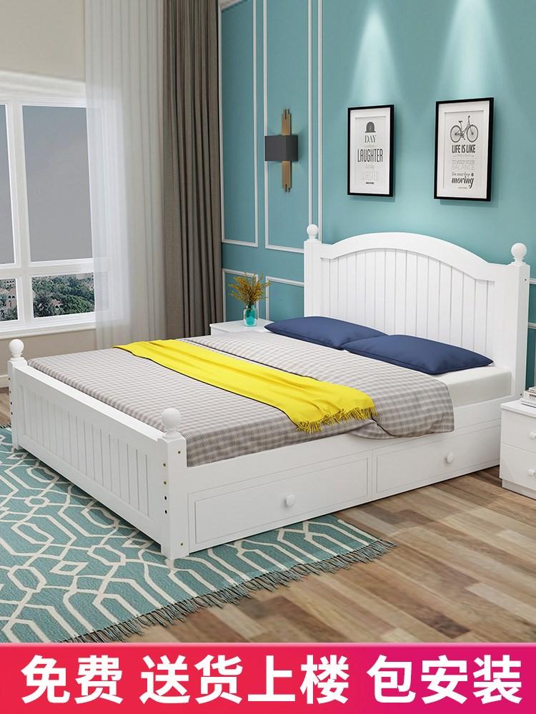 实木床1.5m现代简约儿童床单人床公主床欧式双人床1.8米主卧白色