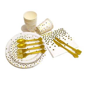一次性白色纸盘蛋糕纸碟子派对烫金圆点加厚餐盘生日聚会纸质餐具