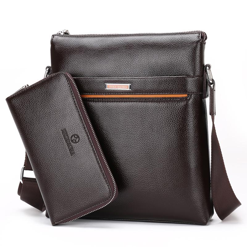男包單肩包男斜挎包男士包包商務包手提包 包豎款公文皮包背包