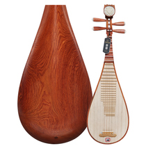 Lok Hai pipa musical instrument acid branch wooden axis austenitic sandalwood adult Lok Hai Cup gold medal professional playing Pipa