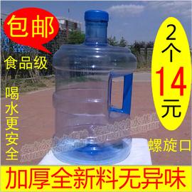 纯净水桶 家用储水桶饮水机用塑料手提打水桶饮用户外车载食品级图片