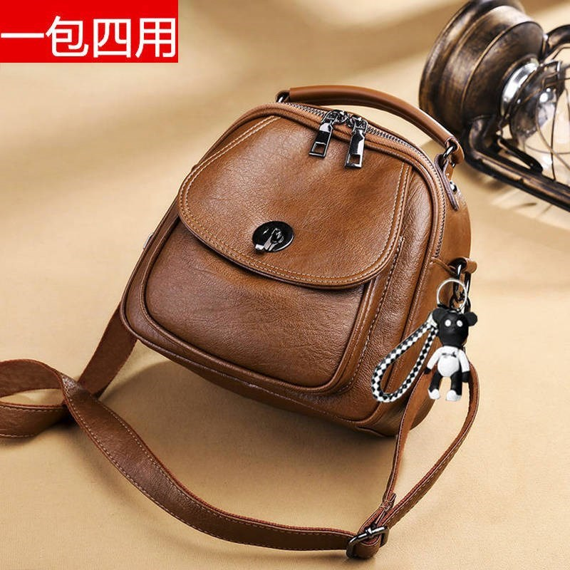 [19.99 grab 300] new bag in autumn / winter 2018