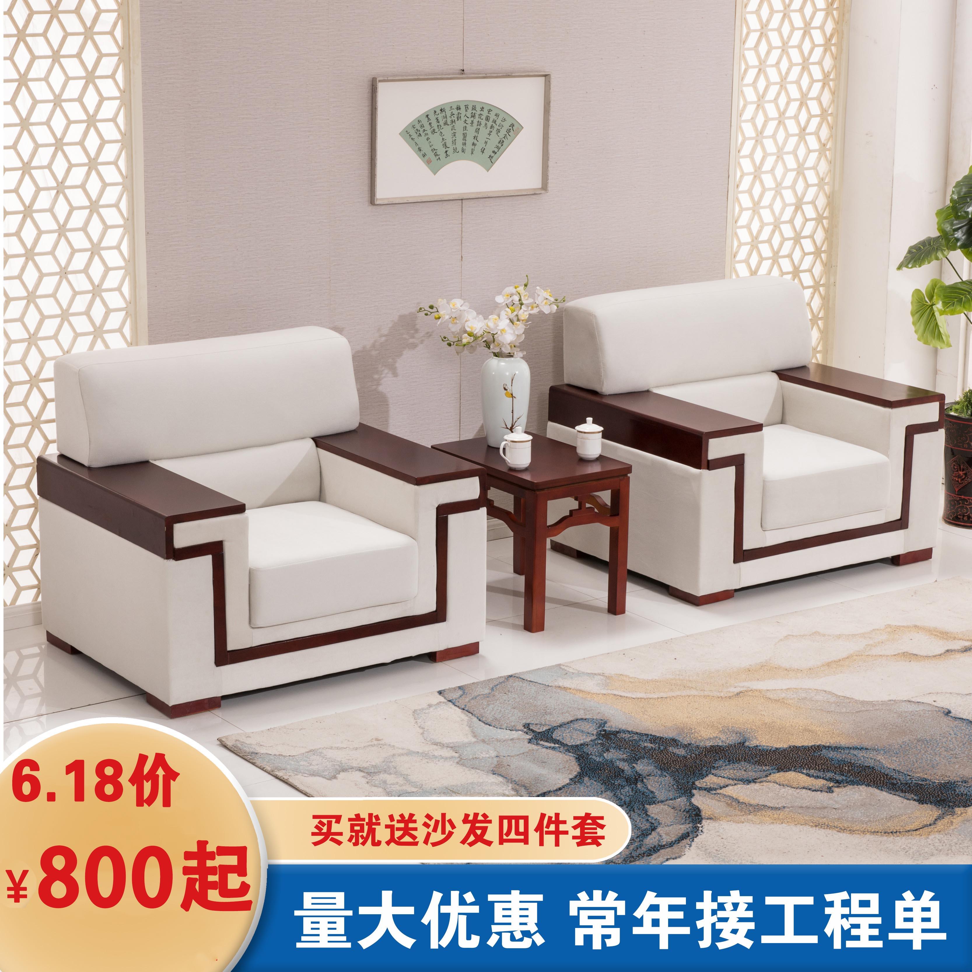 Мягкая мебель для офиса Артикул 613704017914