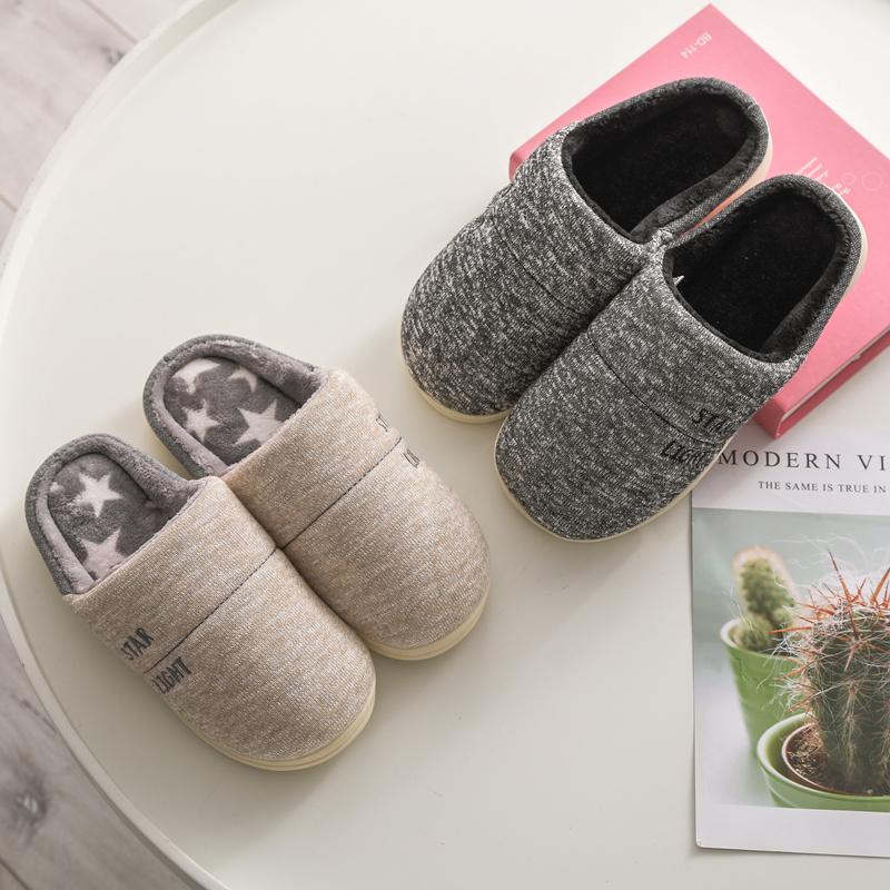 棉拖鞋女冬室内居家防滑家用保暖厚底情侣半包跟家居简约拖鞋男