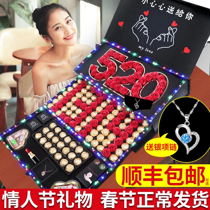 德芙巧克力礼盒装生日礼品心形创意闺蜜糖果情人节送女友礼物限定