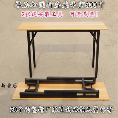Обеденные столы Артикул 521458365941