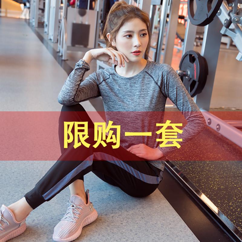 阿妮丝健身套装女运动瑜伽服秋冬款长款套装健身房网红专业跑步服
