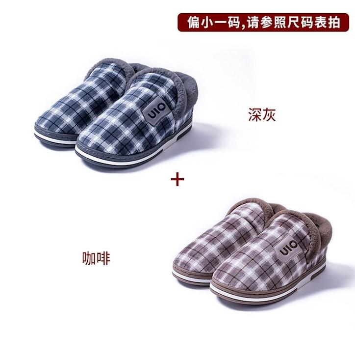 外穿拖鞋儿童女棉 冬季毛绒舒适韩版棉拖鞋加绒拖鞋女可爱家居